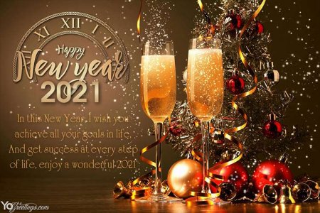 happy-new-year-2021-greeting-card-with-champagne_bd9fa521a.jpg